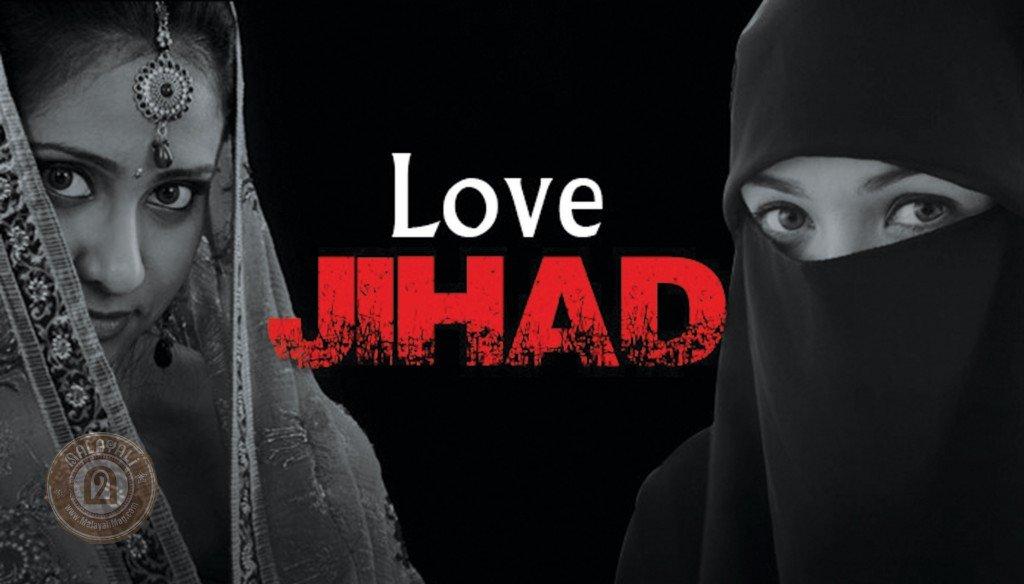 "OPERATION JULIET: BUSTING THE BOGEY OF ""LOVE JIHAD"" - Cobrapost"